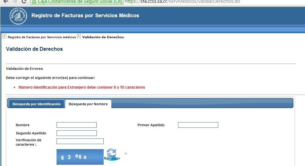 Herramienta para ver orden patronal v a electr nica for Oficina virtual educacion