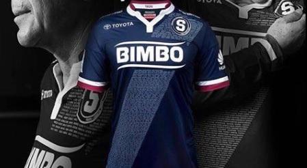 Camisa del Saprissa ganó concurso internacional 68d5b9a2bb85a