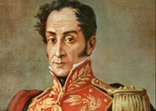 La frase del día Simón Bolívar