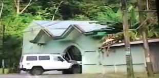 Allanan casa de 'Macho Coca' en Limón